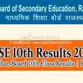 RBSE-12th-Result-2017-Rajasthan-Board-BSER-Results