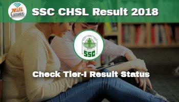 SSC_CHSL_result3