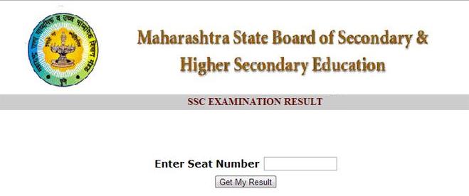 ssc-result-maharastra 2018