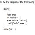 c program example function prototype