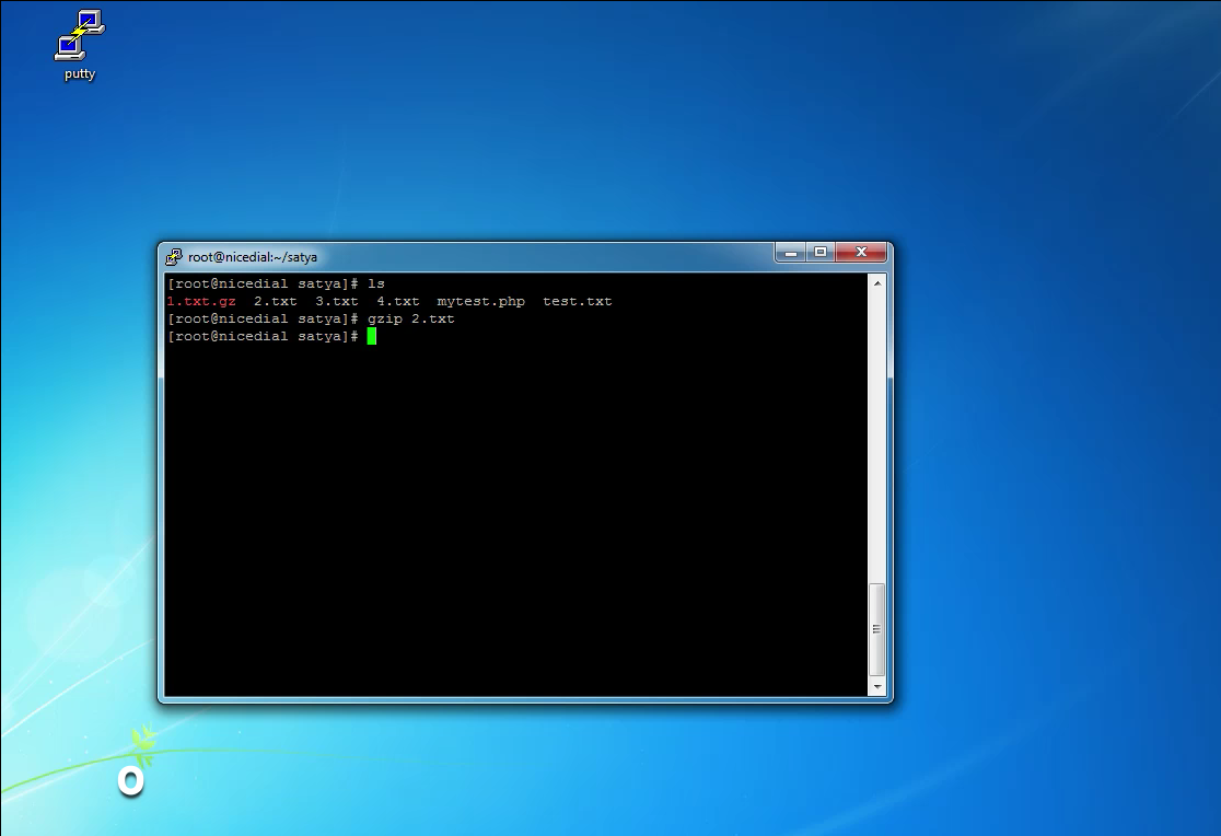 file compression and uncompression in linux