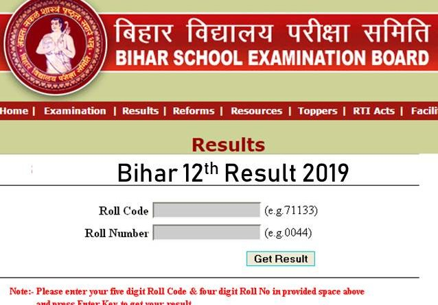 bihar-12th-result-2019